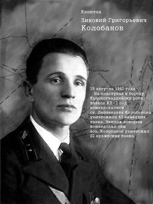 quotes-heroes-great-patriotic-war-03