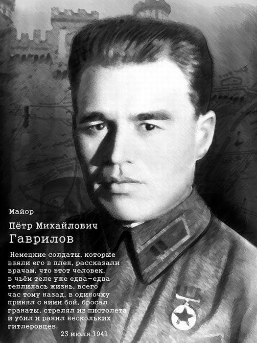 quotes-heroes-great-patriotic-war-04