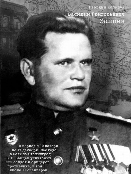 quotes-heroes-great-patriotic-war-05