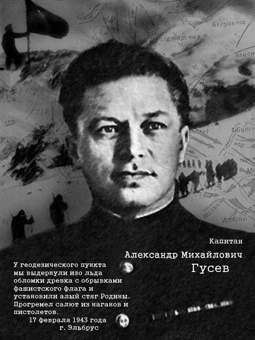 quotes-heroes-great-patriotic-war-09