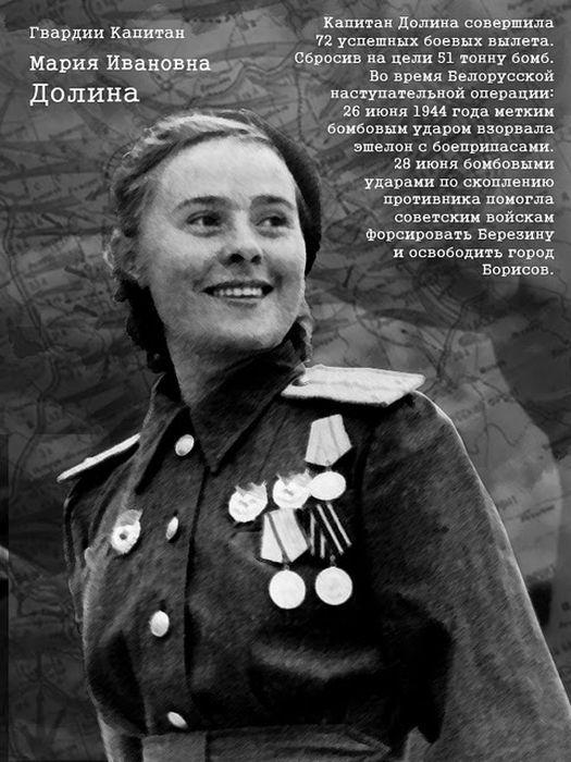 quotes-heroes-great-patriotic-war-12