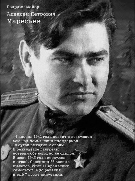 quotes-heroes-great-patriotic-war-13