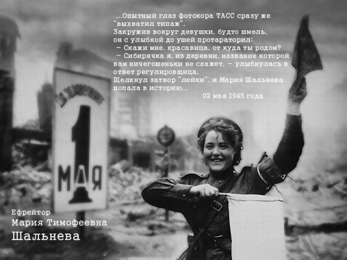 quotes-heroes-great-patriotic-war-19