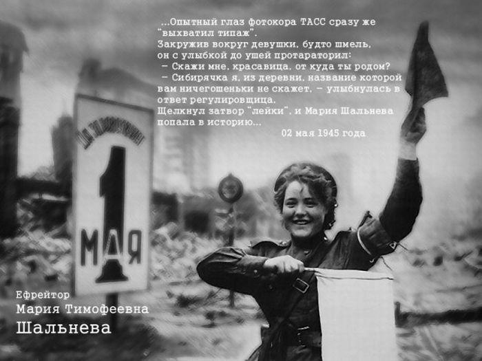 quotes-heroes-great-patriotic-war-19