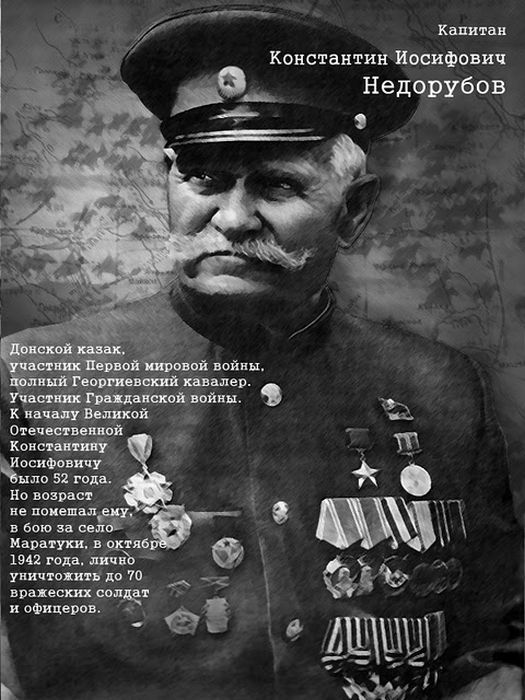 quotes-heroes-great-patriotic-war-08