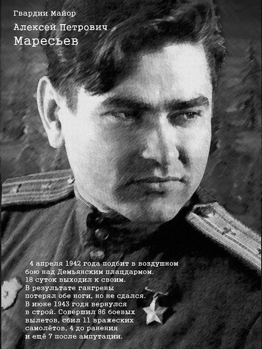 quotes-heroes-great-patriotic-war-13