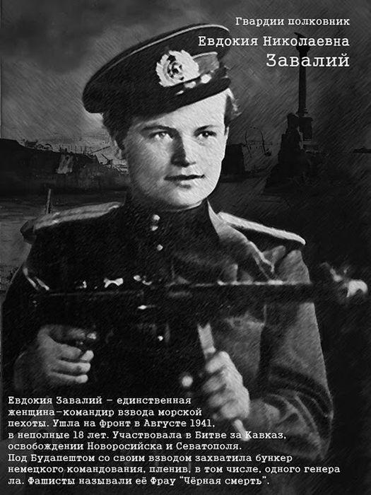 quotes-heroes-great-patriotic-war-15