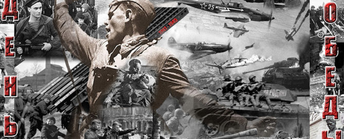 quotes-heroes-great-patriotic-war-m